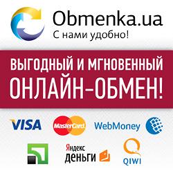 OBMENKA.UA ����/����� WebMoney