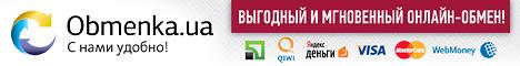OBMENKA.UA ввод/вывод WebMoney