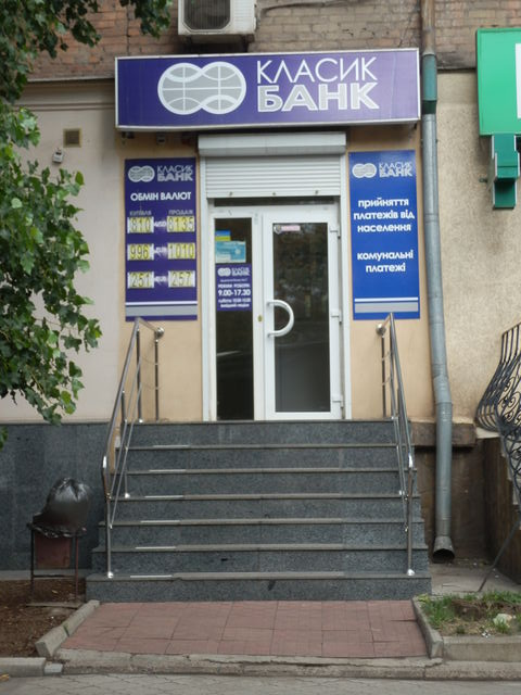 Курс валют в украине в приват